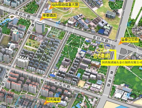 地址:广东省汕头市泰山路36号